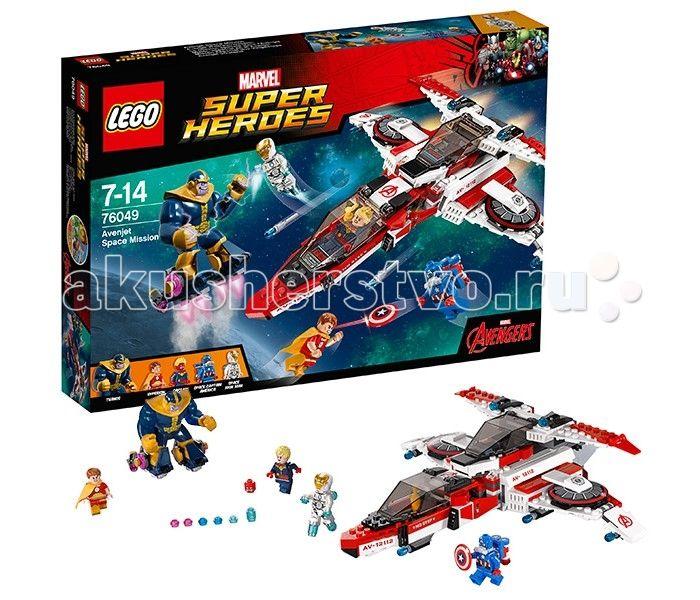 Конструктор Lego Super Heroes 76049 Лего Супер Герои Реактивный самолёт Мстителей: космическая миссия  Конструктор Lego Super Heroes 76049 Лего Супер Герои Реактивный самолёт Мстителей: космическая миссия   Могущественный титан Танос решил напасть на Землю. Для этого он воспользовался своими телепатическими способностями и завладел разумом Гипериона. Используя его особые силы, Танос надеялся победить команду супергероев, состоящую из Железного человека, Капитана Америка и Капитана Марвела…