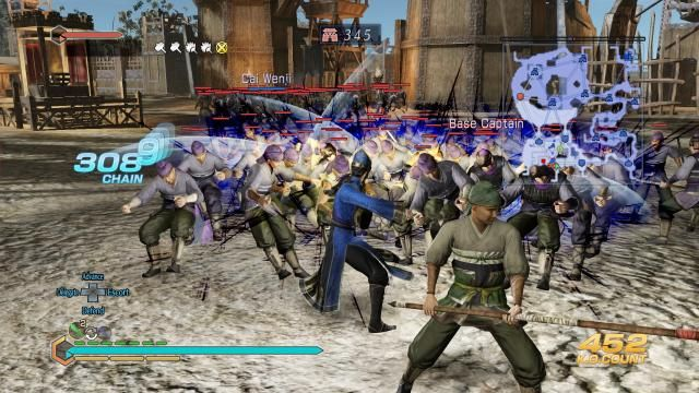 Dynasty Warriors 8 Empire - PS4, XB1