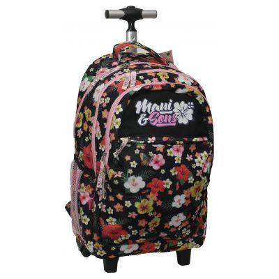 Σχολικες Τσαντες :: Τσάντες Δημοτικού :: Για κοριτσάκια :: Trolley Maui Flowers+Butterflies GIM 339-71074