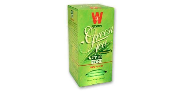 Логотип зеленый чай туалетное мыло