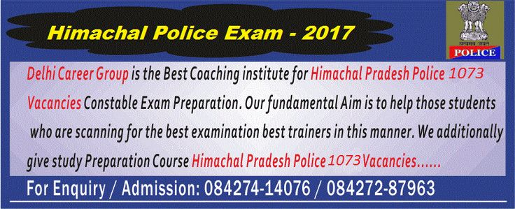 Himachal Pradesh Police Exam Coaching Institute in Chandigarh  Delhi Career Group is the Best Coaching institute for Himachal Pradesh Police Constable Exam Preparation. It is the surely famous for various competitive exams. The establishment of Delhi Career Group was in 2006 for those candidates who require appropriate direction to accomplish their destination. We additionally give study Preparation Course Himachal Pradesh Police Constable Classes.