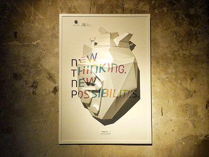 http://www.happycentro.it/hyundai-new-thinking-new-possibilities/
