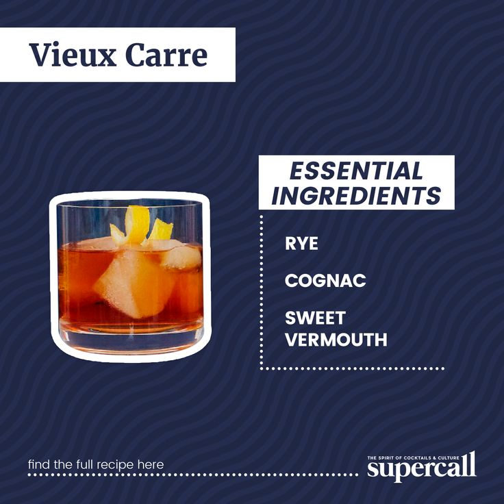 The Vieux Carre may not have the same Big Easy cred as the Sazerac, but it is as quintessentially New Orleanian as beignets, oyster po' boys and party beads. Invented at the Monteleone Hotel in 1938, it mirrors the city's Franco-American style with a backbone of rye and sweet vermouth, along with a heady mix of Cognac and Benedictine. #ryewhiskey #cocktails #cocktailrecipe