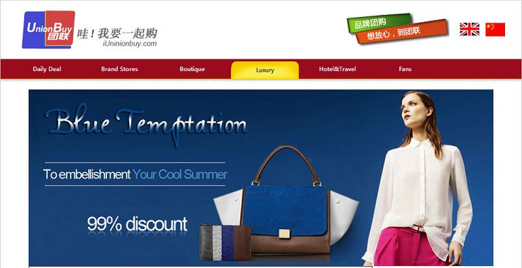 What can happen if your marketing missed China? follow IUB to promote your brands to China ! http://www.iunionbuy.com/