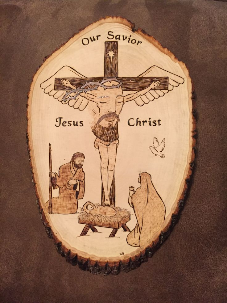 Our Savior Jesus Christ Wood Burnt Plaque Christmas