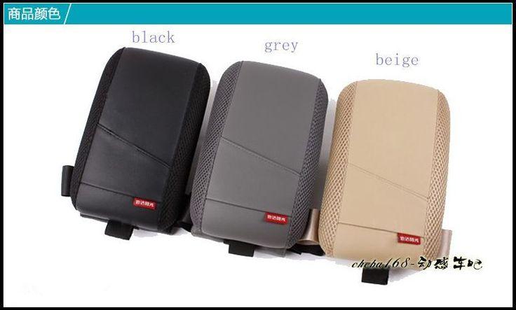 Car Armrest Console Pad Cover Cushion Support - ค้นหาด้วย Google