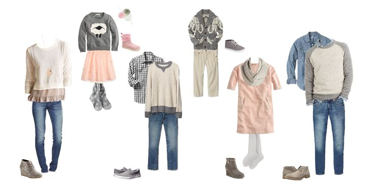 Pale-Pink-Neutral clothing combination for family photos.  View and purchase the clothes for family photos directly from stores.  Love the pink, grey and cream combination! fashionablefamilyphotos.com