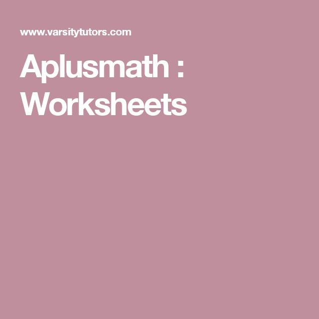 Aplusmath : Worksheets