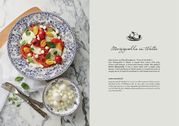 Art director: Wajana Choojai  Recipe: Por Chumjan Photo: Chirawat Watwat Food style : Kkrim Krim Studio : studio.coolseen@gmail.com Client : Bangkok Fine Foods