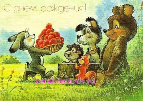 В. Зарубин