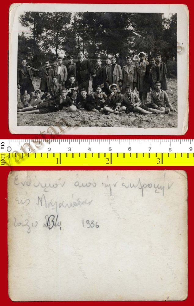 #17071 MALAKASA Greece 1936. school trip. Photo.