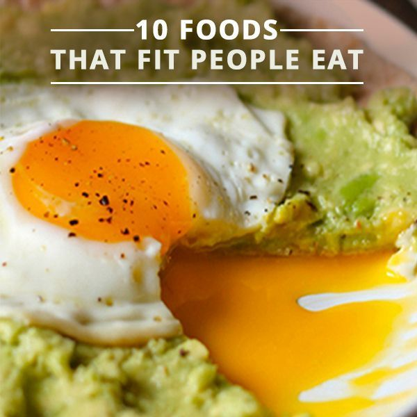 Get FIT! Here are 10 Foods That Fit People Eat. #fitpeople #fitness #healthyfoods