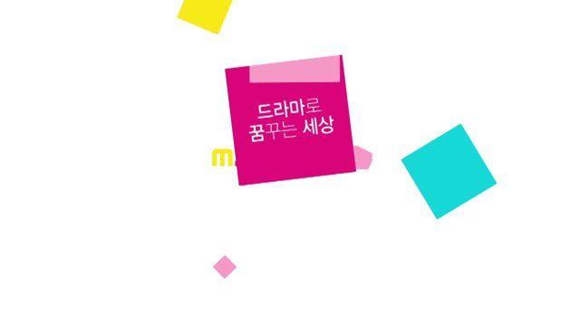 Client_MBC DRAMA Production Company_dextor