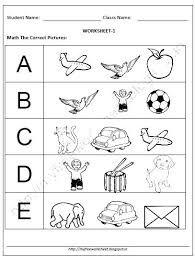 kg1 english worksheets pdf - بحث Google (With images ...