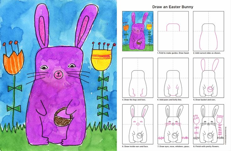 Draw an Easter Bunny - ART PROJECTS FOR KIDS