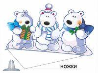 """Декорация новогодняя """"Белые медведи"""""""