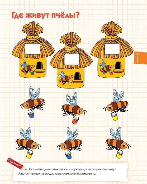 Hoeveel bijen emmertjes van iedere kleur?