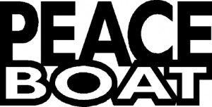 Peace Boat logo.