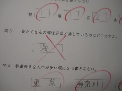 1.ナンですよね 2.確かにそのグループですね 3.ラジオ体操っぽい 4.ある意味退化しているのか 5.「。」も欲しかった 6.ある意味正解 7.その発想はいい! 8.絵にぴったり 9.もっと書けるだ