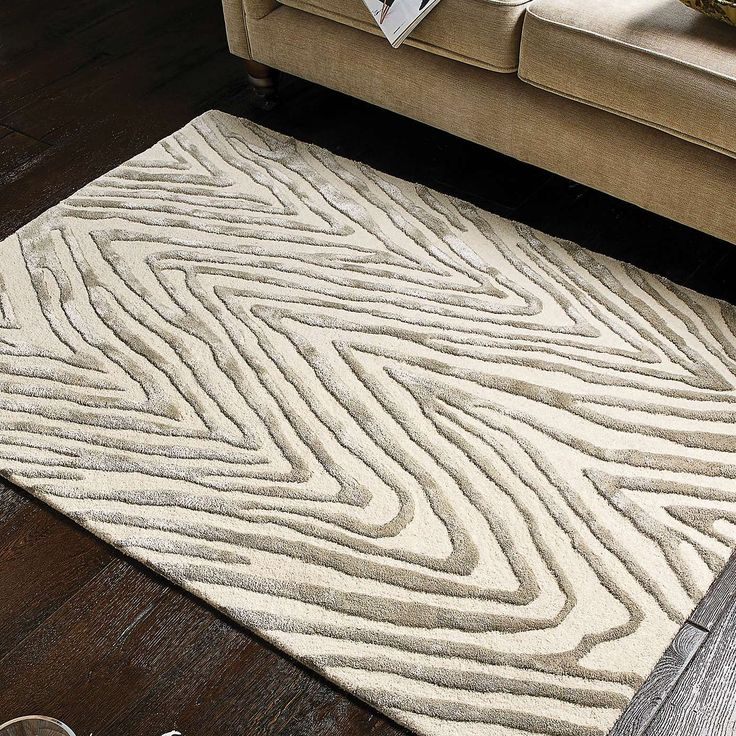 Cream Zebra Print Rug   Dunelm