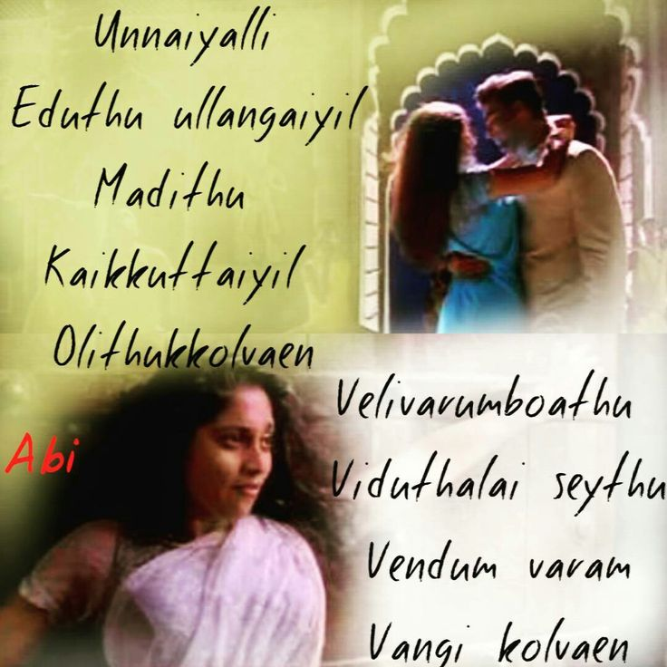 Lyric naan movie song lyrics : 75 best movie songs and qutes.. images on Pinterest | Lyrics ...