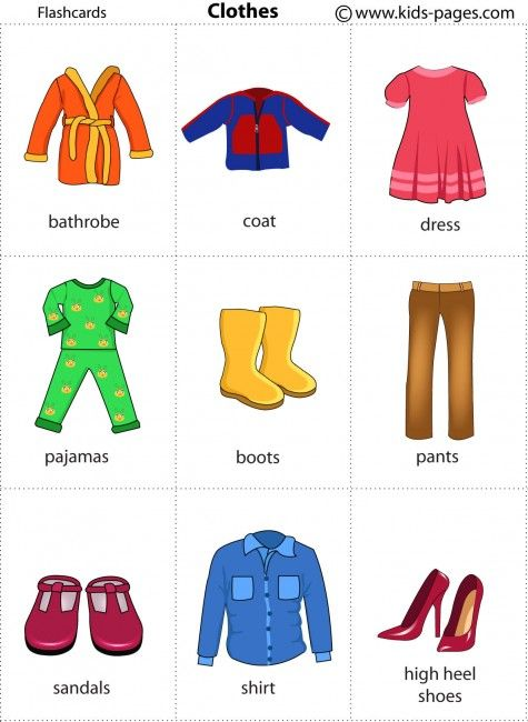 Free printable clothing flashcards