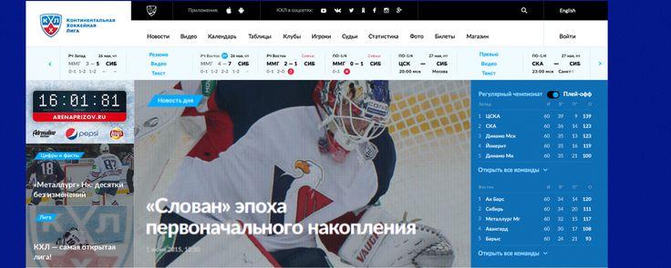 Kontinental Hockey League on Behance