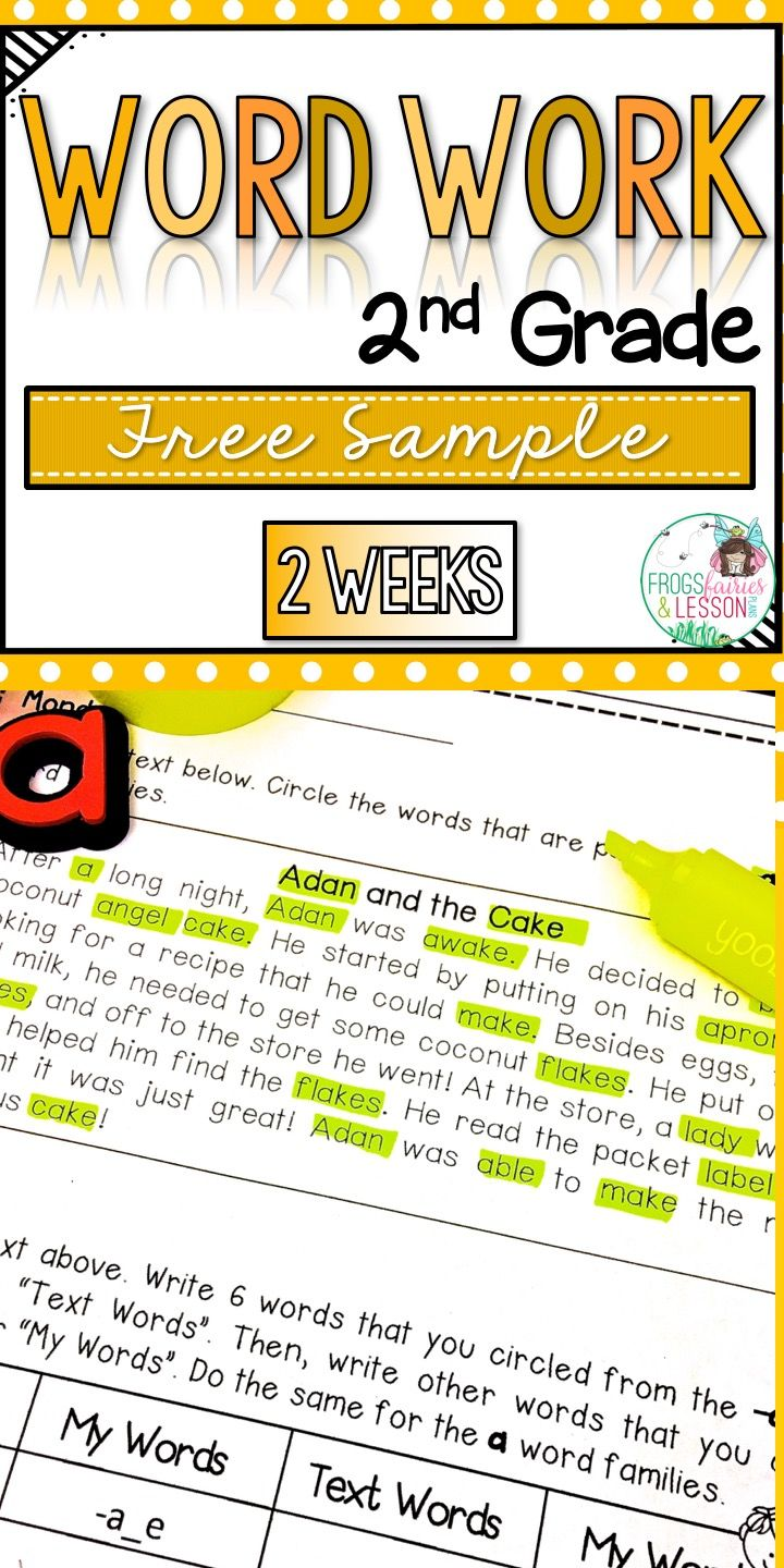 FREE PRINTABLE! Word Work for second grade. Use in guided reading, and literacy centers. Daily 5 | Small groups | Morning Work | Homework