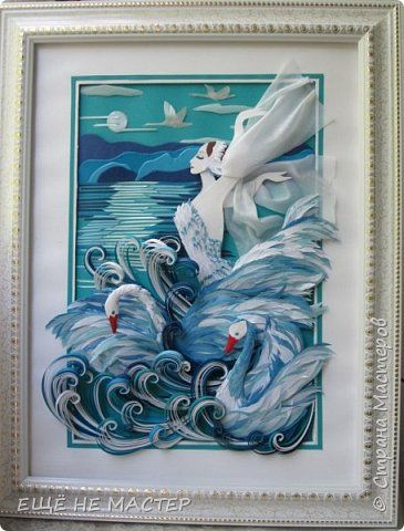 Slika mural crtanje Bumagoplastika Labuđe jezero nabran porub Papir papirnate trake od tkanine Foto 1
