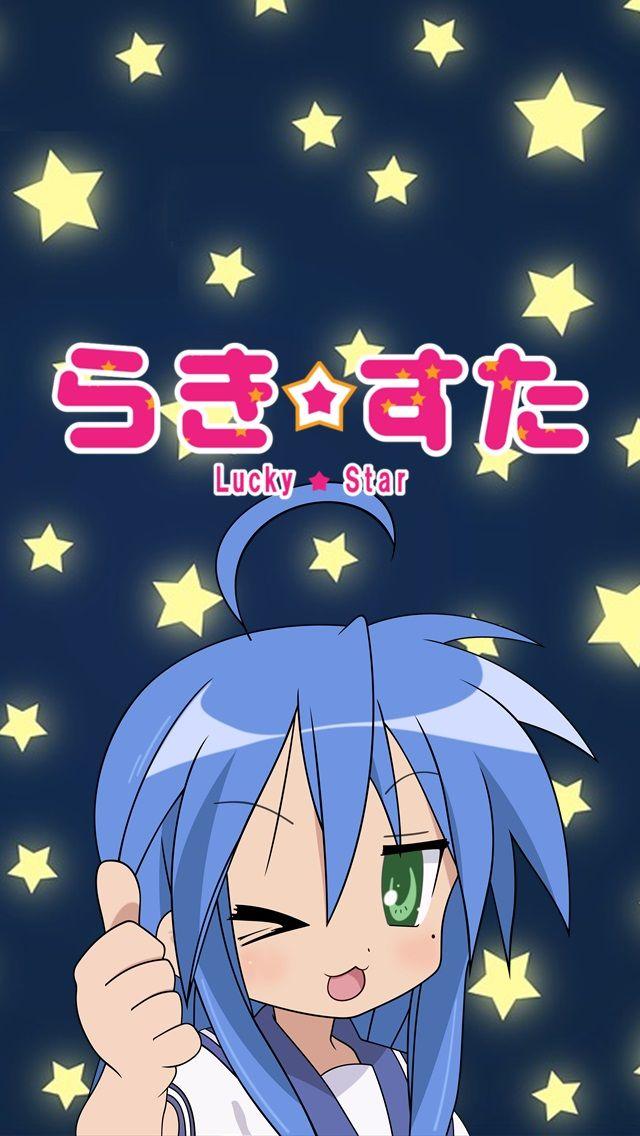 Lucky Star Photo Lucky Star Lucky Star Anime Fan Art