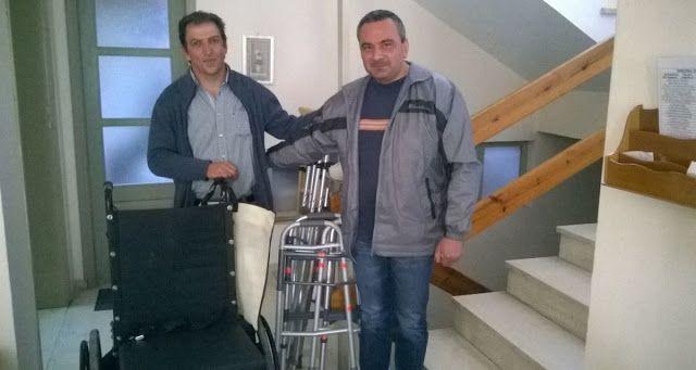 Γιάννενα: ΑΝΘΡΩΠΟΣ ΑΓΑΠΗ ΑΛΛΗΛΕΓΓΥΗ ΣΕΒΑΣΜΟΣ ΕΘΕΛΟΝΤΙΣΜΟΣ.... 1 αναπηρικό αμαξίδιο και νοσοκομειακός εξοπλισμός στο γηροκομείο Κόνιτσας