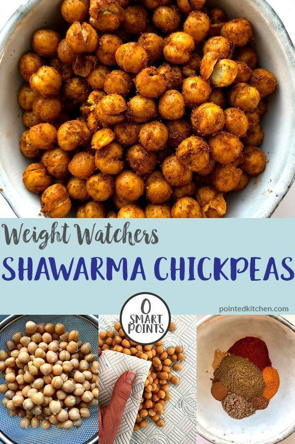 Looking for a Weight Watchers Snack recipe that is salty, crunchy and zero point…   – WW Rezepte