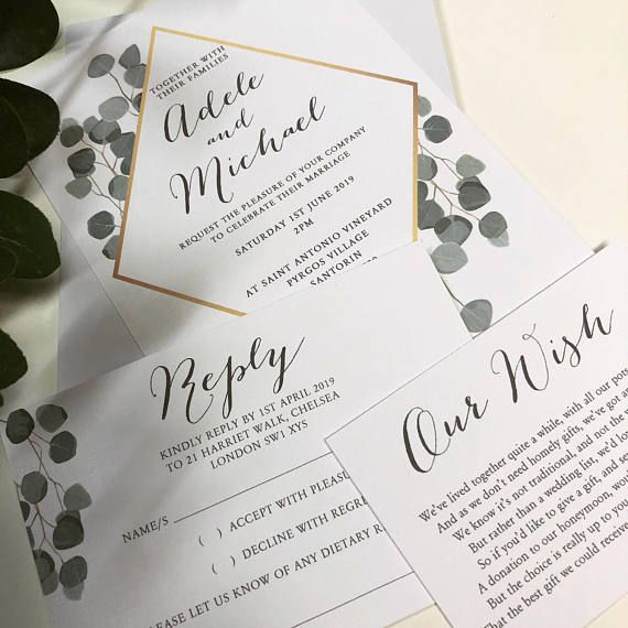 Adele Wedding Invitation Bundle