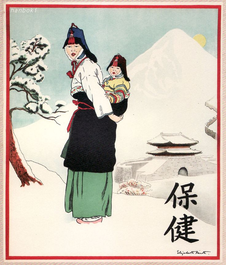 The Quaintness of Korea by Lilian Miller, 1920 -?