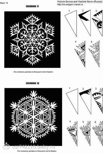 Paper snowflake cutting  PATTERN