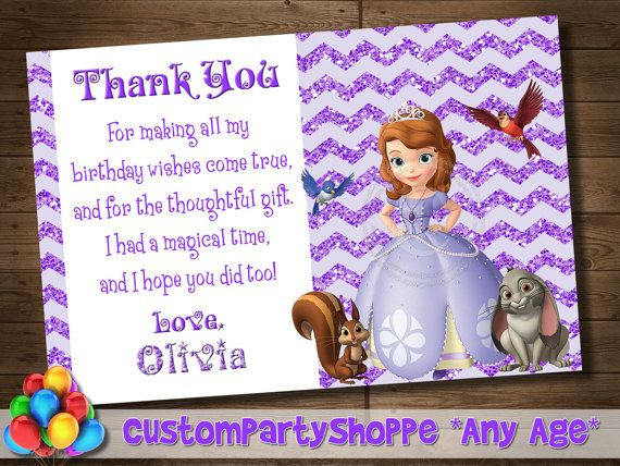 Sofia The First Thank You Card Custom By Custompartyshoppe