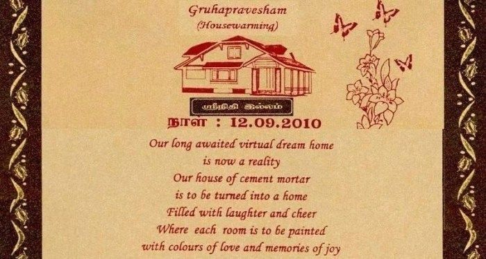 Awesome Gruhapravesam Invitation Templates In Telugu Gallery