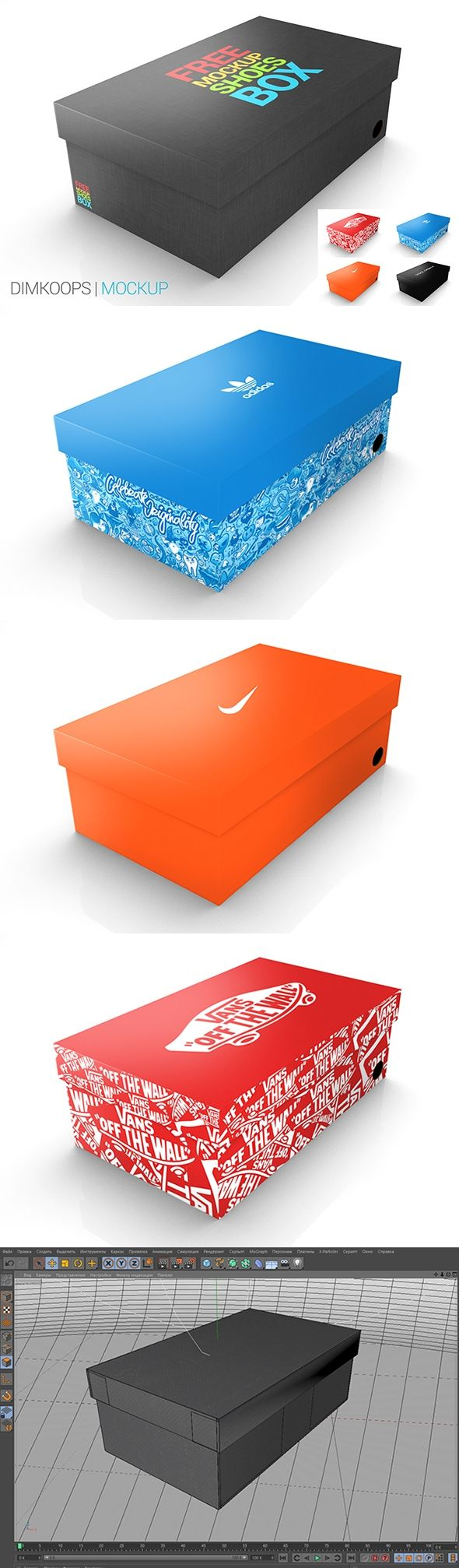 Free Mockup Shoes Box