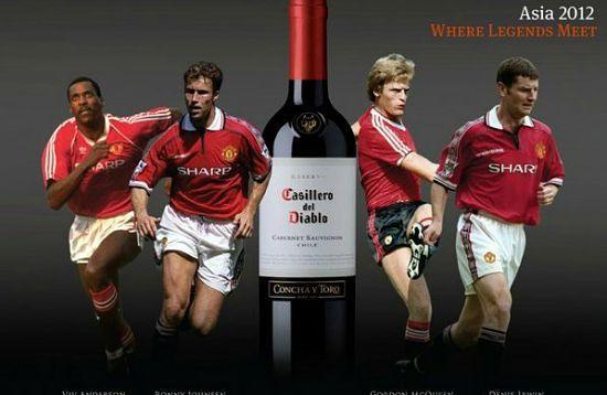 El Manchester United concentra el 11% de los patrocinios del fútbol europeo