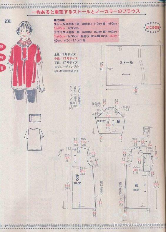 giftjap.info - Интернет-магазин | Japanese book and magazine handicrafts - Lady Boutique 5 2013: