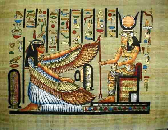 Maat Egyptian God