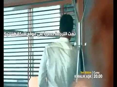 مسلسل حب للايجار- الحلقة 11 إعلان 1 مترجم للعربية