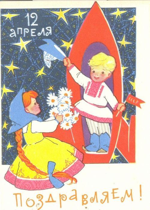Имя с открытки Искринская Ирина
