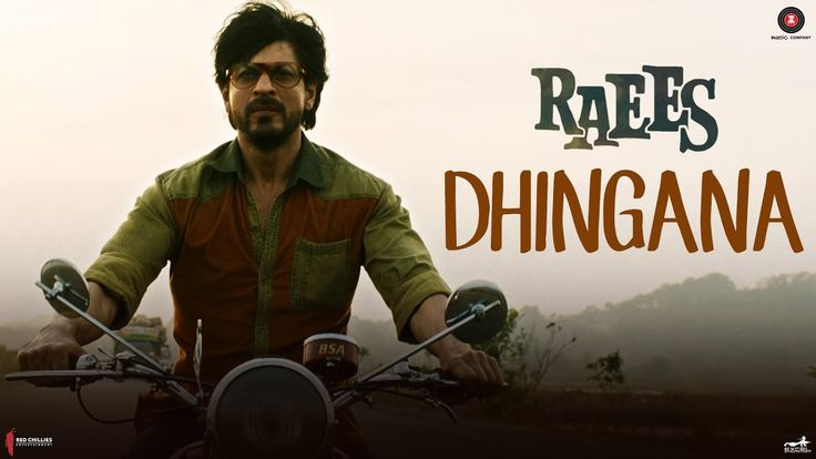 Dhingana Lyrics – Raees | Mika Singh Feat. ShahRukh Khan #LatestHindiLyrics