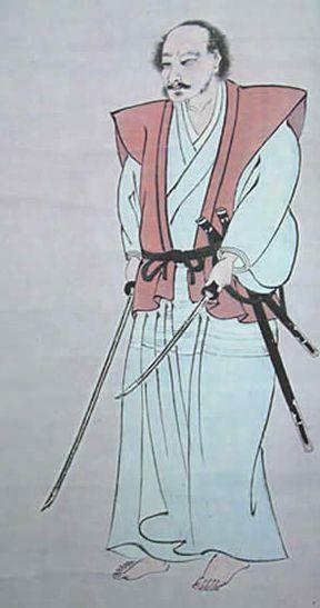 Miyamoto Musashi - Wikiquote