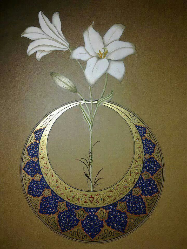 Art of Islamic calligraphy.