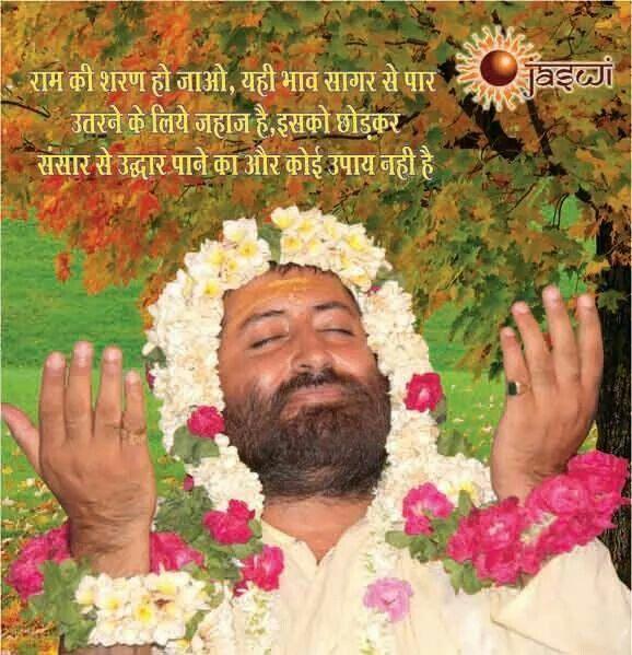 Swami Narayansai