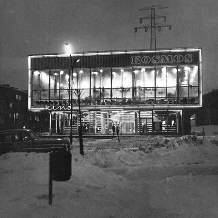 Kosmos cinema, Katowice, Poland. Now 'rebuilt'