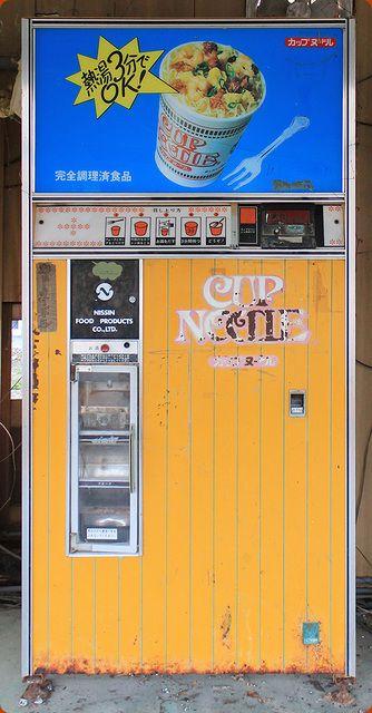 昭和の懐かしい自販機・最近、見かけなくなった自動販売機 - Middle Edge(ミドルエッジ)