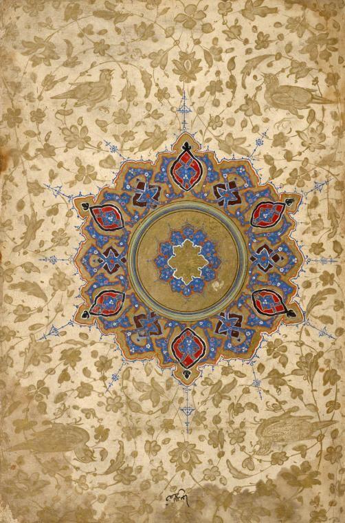 [Frontispiece] Shams = sunburst pattern.